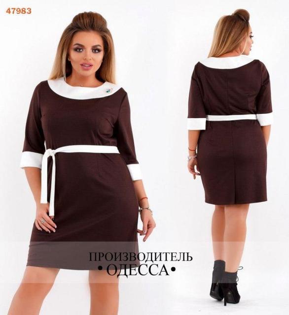 Платье больших размеров 48, 50 с поясом  код 562/41а