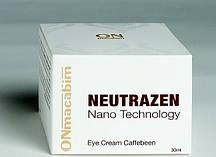 Caffebeen — регенерирующий и подтягивающий ночной крем для зоны глаз, 30мл