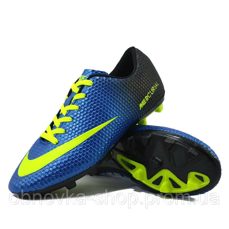 033b0ee0 Бутсы детские Nike (реплика) , цена 699 грн., купить в Харькове — Prom.ua  (ID#859692364)