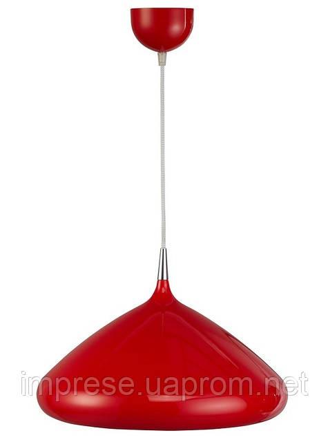 Светильник подвесной JAKOBSTAD 104063