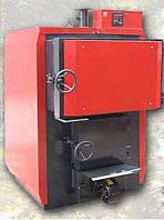 Котел твердотопливный ARS-150  150 кВт