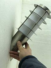 Світильник садово-парковий Horoz Electric Ladin-1 настінний бра