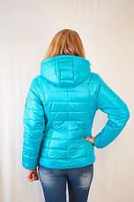 Красивая модная дешевая весенняя куртка с отстегиваемым капюшоном , фото 3