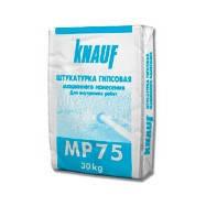 МП 75 Кнауф - отличный вариант для стартовой штукатурки