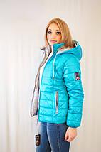 Красивая модная дешевая весенняя куртка с отстегиваемым капюшоном , фото 2