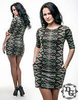 Платье Ромбики