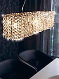Светильник подвесной TROLLENAS 102688, фото 2