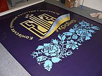 Баннер для наружного использования