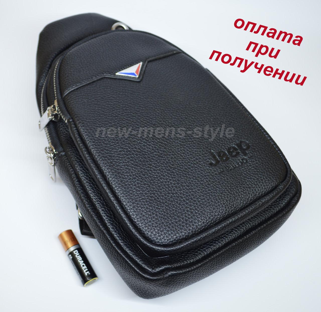 b4bd634375f3 Купить сейчас - Мужская спортивная кожаная сумка слинг рюкзак ...