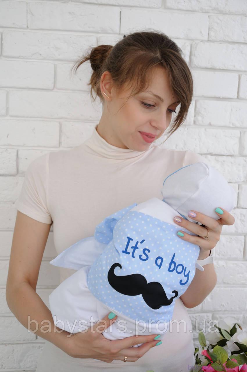 """Набор для новорожденного на выписку """"First feelings"""", голубой меланж"""