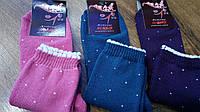 Носки женские махровые «Житомир Missis» Снежок, фото 1