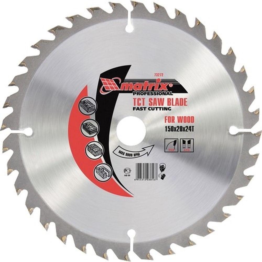 Пильный диск по дереву, 190 х 20мм, 24 зуба + кольцо 16/20 Matrix Professional 73213