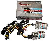 "Ксеноновые лампы ""Fantom""(H7)(6000K)(12V)(35W)"
