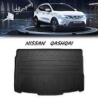 Коврик багажника Nissan Qashqai 2014- Stingray, фото 1