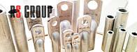 Алюминиевые изделия RS Group Company - наконечники ,гильзы,шины.