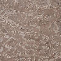 Готовые рулонные шторы 300*1500 Ткань Miracle (миракл) Какао 04