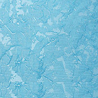 Готовые рулонные шторы 300*1500 Ткань Miracle (миракл) Голубой 08