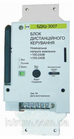 Блок дистанционного управления (эл.привод) БДУ3/4~220