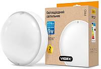 LED светильник VIDEX 9W 5000K 220V (ЖКХ) круглый белый (VL-BHR-095PW)