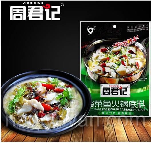 Суп-база, маринованный овощи для рыбного супа 200г