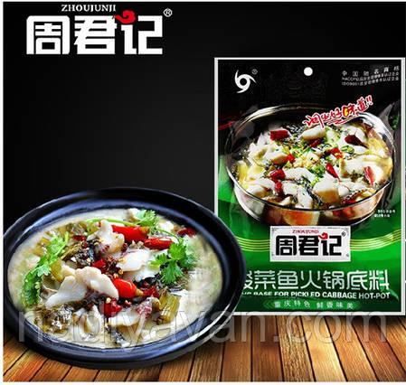 Суп-база, маринованный овощи для рыбного супа 200г, фото 2