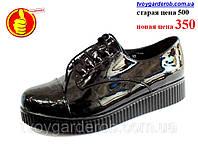 Женские полуботинки на шнурках  р.(37) Распродажа витрины
