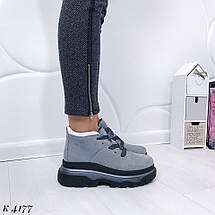 Ботинки замшевые демисезонные 4177 (ДБ), фото 3