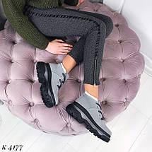 Ботинки замшевые демисезонные 4177 (ДБ), фото 2