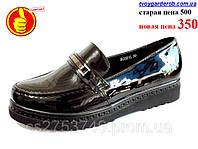 Модные туфли лакированные женские (р.36-40) Распродажа витрины, фото 1