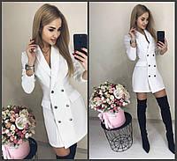 Белое платье-пиджак с длинным рукавом