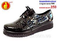 Ботинки женские на шнурках  р.(36-39) Распродажа витрины
