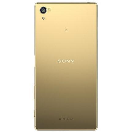 Задня кришка для смартфону Sony Xperia Z5 E6603, E6653, E6683 Dual, золотиста