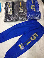 Спортивные штаны для мальчика на 5-8 лет серого, синего цвета оптом