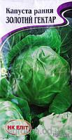Семена  капусты 1 гр сорт  Золотый Гектар