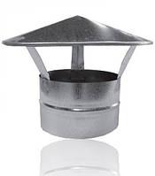 Зонт круглый для вентиляции из оцинкованной стали