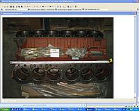 Блок целиндров двигателя ЯМЗ240-1002012-Д2