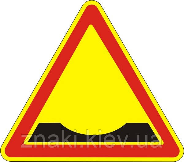 Предупреждающие знаки — Выбоина 1.12, дорожные знаки