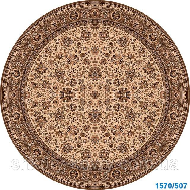 Ковры, продажа ковров, круглые ковры