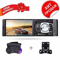 Автомагнитола Pioneer 4012B Bluetooth - 4,1 LCD TFT USB+SD DIVX/MP4/MP3 + КАМЕРА!