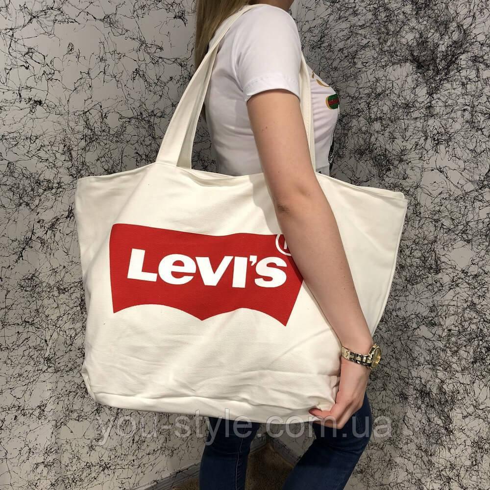 Beach Bag Levis Cotton White