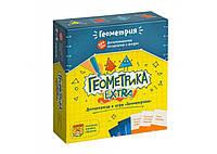 Настольная игра Геометрика Extra
