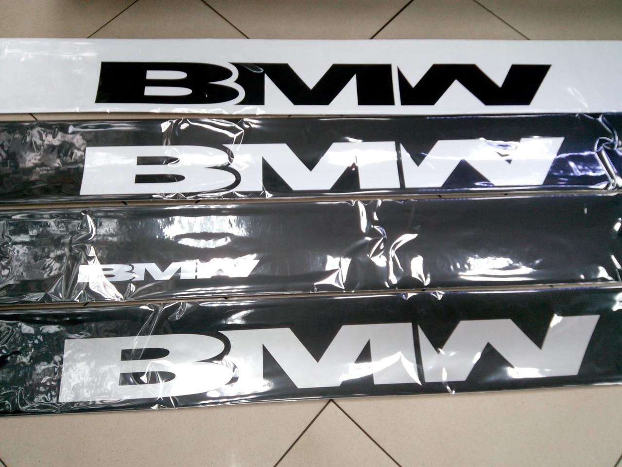 Виниловые наклейки на лобовое стекло BMW  135х17 см