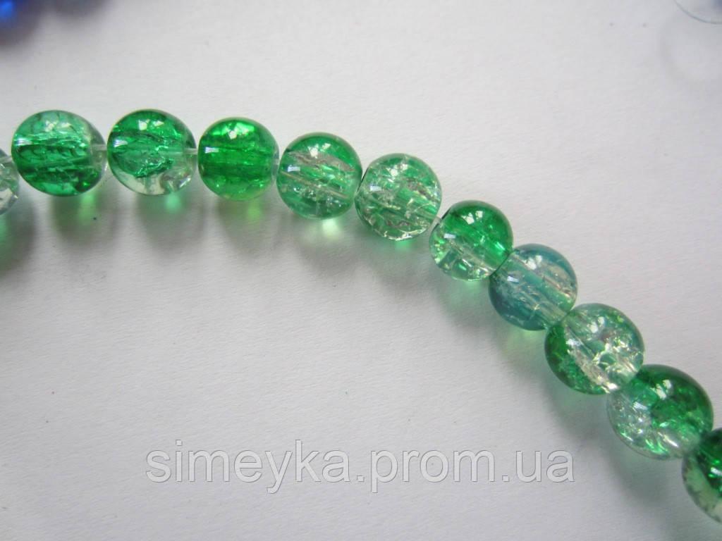"""Бусина стеклянная прозрачная """"битое стекло"""" 8 мм, упаковка 20 шт.  Бело-зелёная"""
