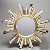 Зеркало Солнце (57x57x2 см)