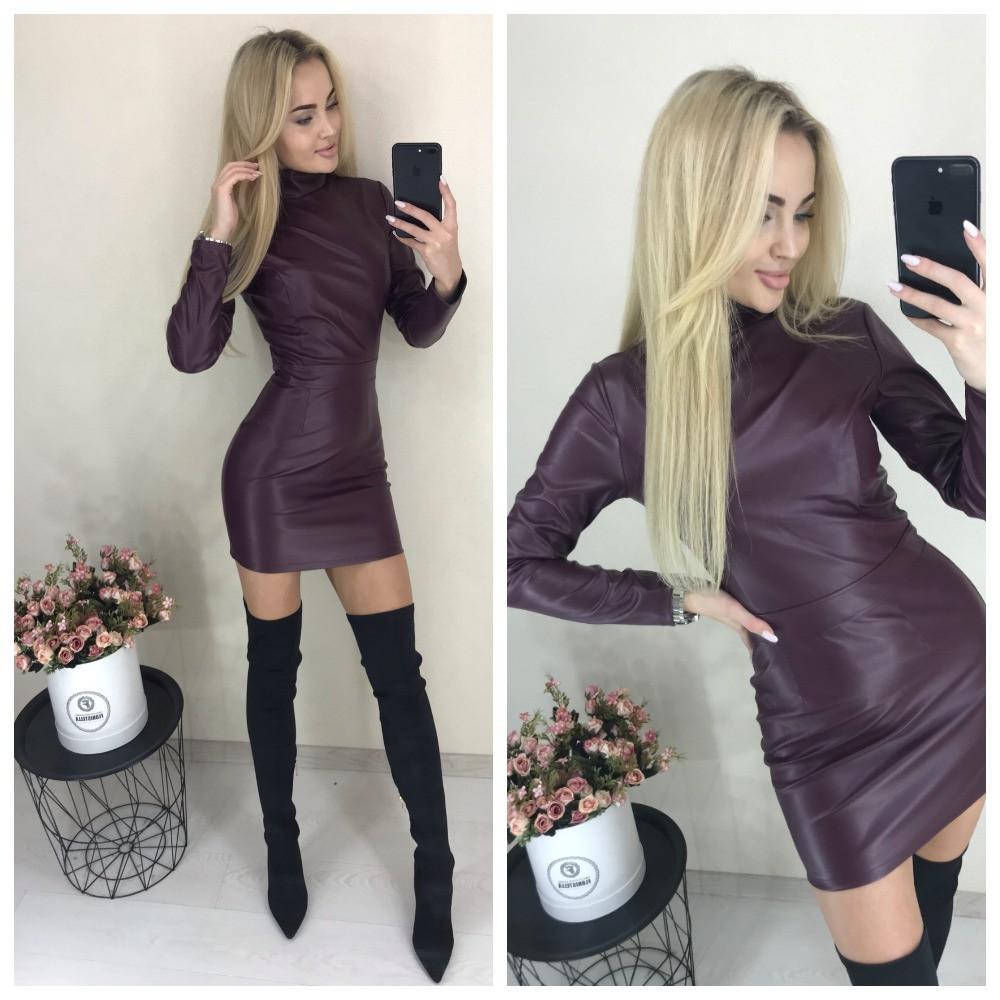 Кожаное платье с длинным рукавом