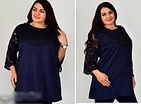 Блузка с ажурными вставками, с 64-70 размер, фото 1