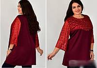 Блузка женская с ажурными вставками, с 64-70 размер, фото 1