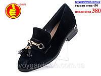 Модные велюровые туфли женские (р36-41) РАСПРОДАЖА