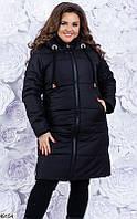 Пальто удлиненное женское зимнее мех 48-56 размеров