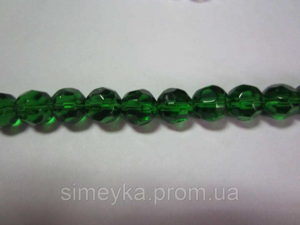 Бусина зелёная прозрачная гранёная 8 мм стекляная, упаковка 10 шт.